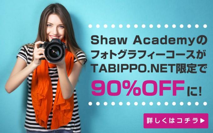 Shaw-Academy