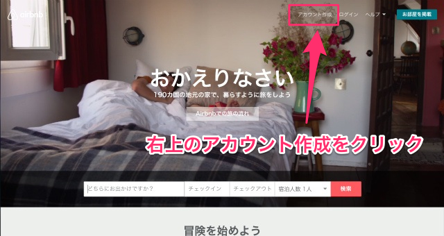 airbnb01