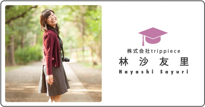 hayashi-sayuri_banner