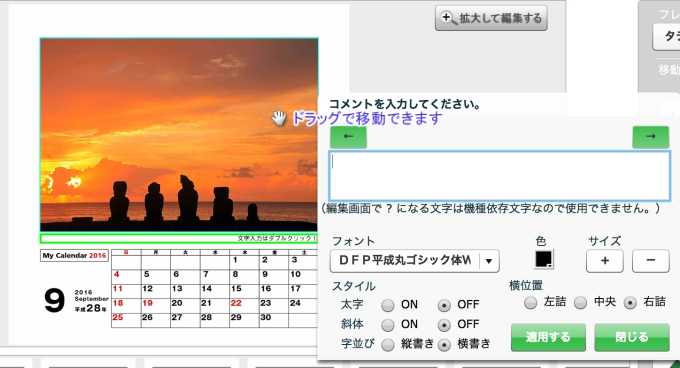 oliverスクリーンショット 2016-06-18 11.15.39