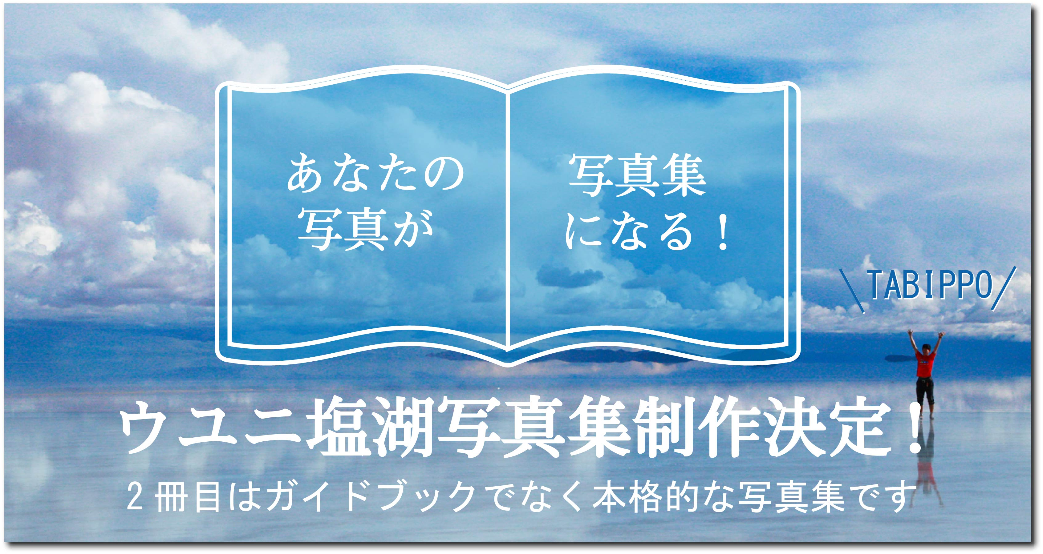 photobook_banner (1)
