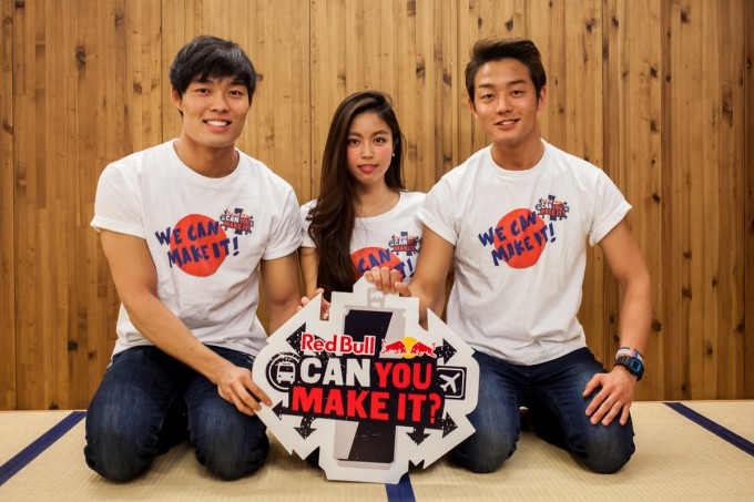 red-bull-can-you-make-it-日本代表チーム決定!