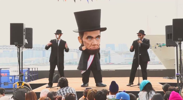 旅祭ビッグリンカーン