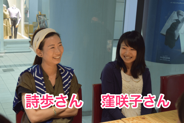 詩歩さん、窪咲子さん