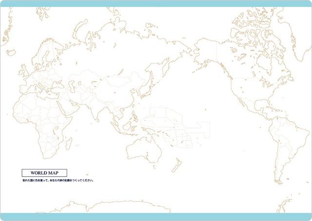 絶景手帳の中身をご紹介。世界地図