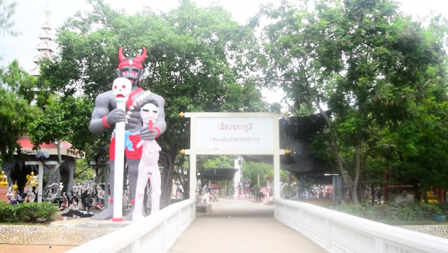 地獄寺、その名は「ワット・パイロンウア」