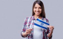 イスラエル旅行で役に立つヘブライ語フレーズ10選