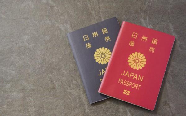 【海外への第一歩】パスポートの申請から受領までの手順を説明します