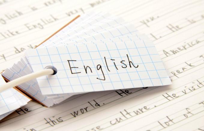 継続は力なり!英語学習を続ける...