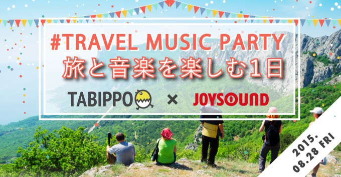 tabippo_joysound-01-2
