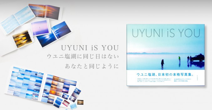 uyuni_banner